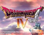 NDS勇者斗恶龙4(DQ4)中文PC版