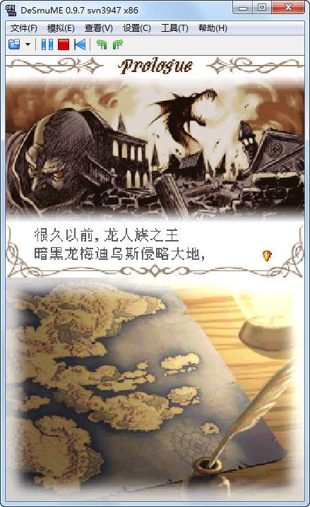 火焰纹章新暗黑龙与光之剑截图1