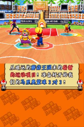 马里奥篮球截图2