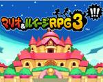 马里奥与路易RPG3(超级玛丽rpg)