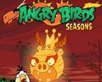 愤怒的小鸟之里约大冒险免DVD补丁