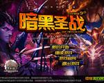 DNF单机版9.3(极限武斗)