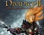 神界2:开发者剪辑版中文版