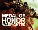 荣誉勋章:战士画面优化补丁