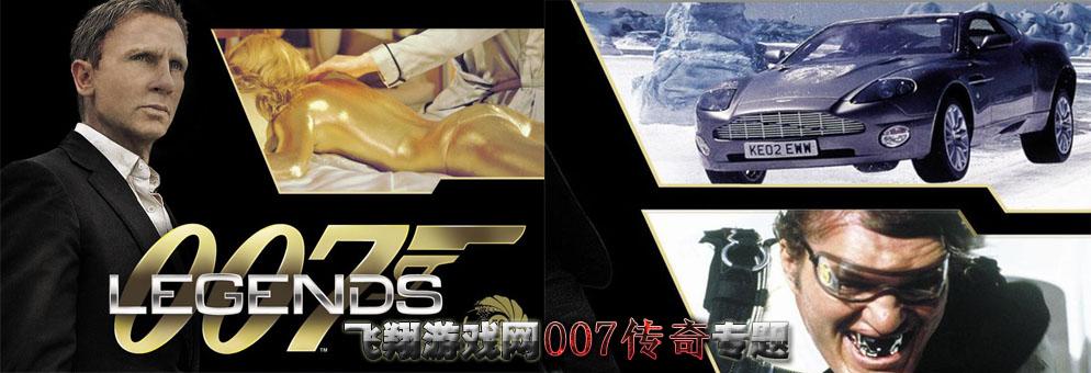 007�髌�