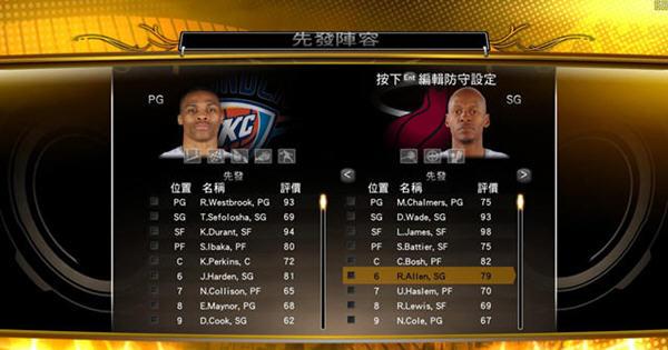 NBA2K13截图1