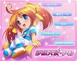 手机天使中文版