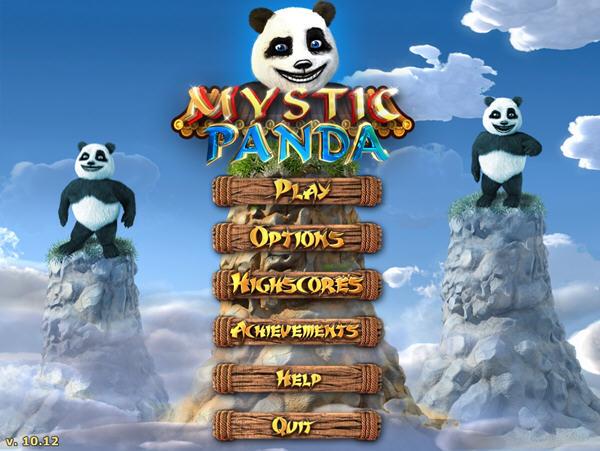 神秘熊猫截图0
