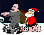 圣诞老人大战银行家中文版
