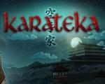 空手道(Karateka)中文版