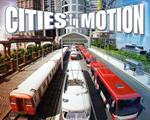 都市运输5DLC安装包