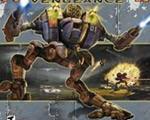 机甲战士4:复仇完整版