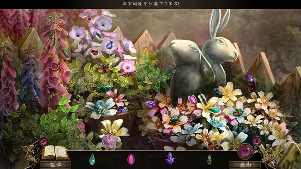 另一个世界:阴影之春截图2