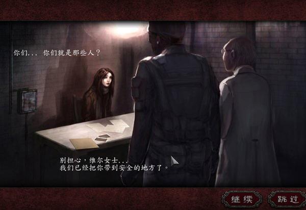 夜梦历险记:女巫的监狱截图2