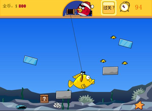 愤怒小鸟捕鱼截图1
