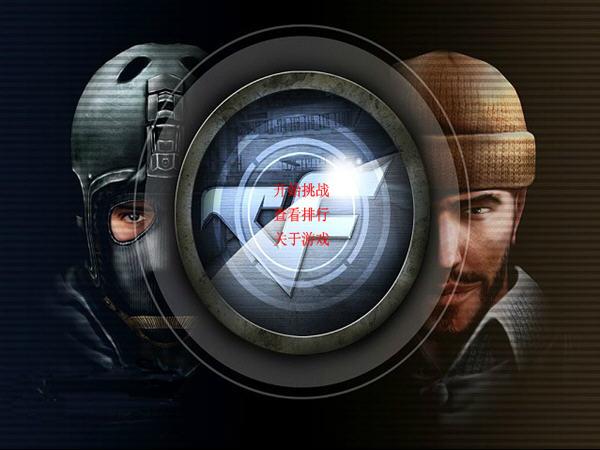 CF名枪之巴雷特截图0