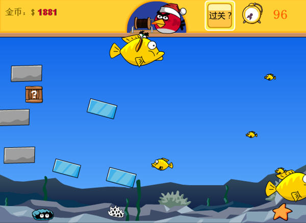 愤怒小鸟捕鱼截图2