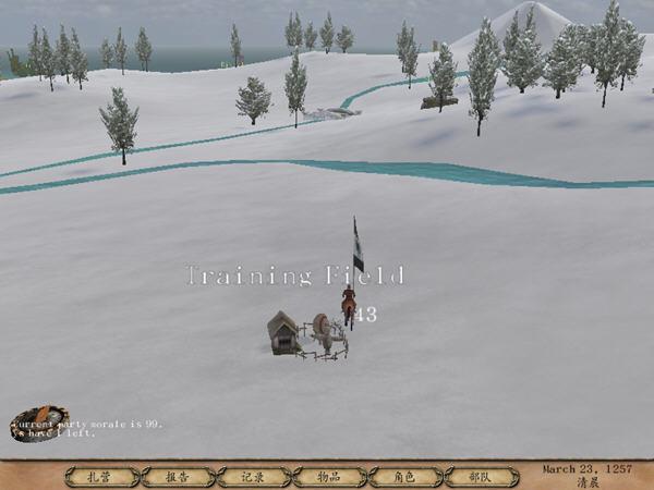 骑马与砍杀:卡拉迪亚二次分裂截图2