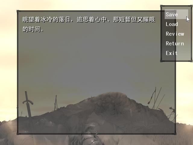 Fate/Last Pledge截图1