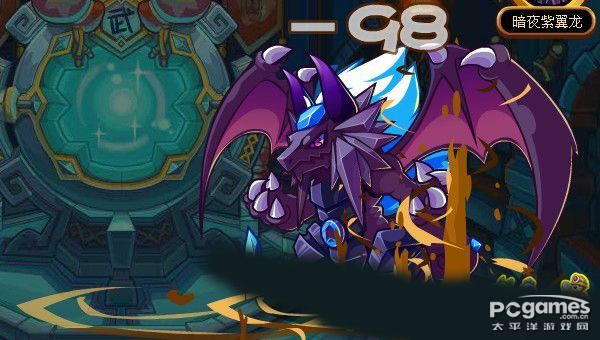 洛克王国;洛克王国暗夜紫翼龙;洛克王国攻略
