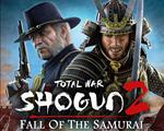 幕府将军2:武家之殇(Shogun 2:Fall of Samurai)