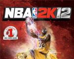 NBA2K12(全美职业联赛2K12)