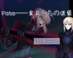 Fate宝具的逆�u下载