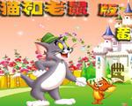 猫和老鼠版黄金矿工双人小游戏