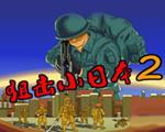 狙击小日本2无敌版下载