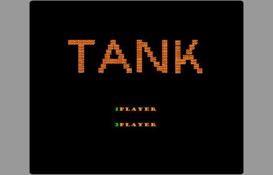 90坦克单机版截图0