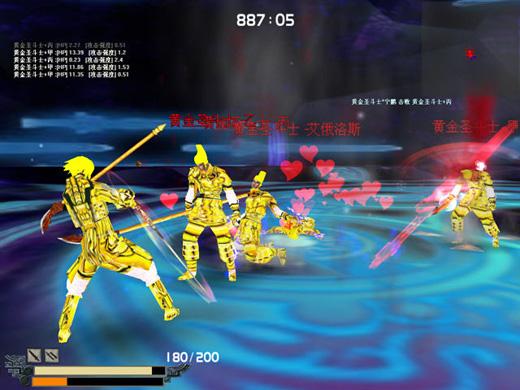 流星蝴蝶剑:黄金圣斗士截图0