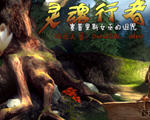灵魂行者:塞普里斯女巫的诅咒完整汉化版