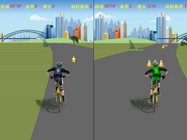 双人自行车对战截图1
