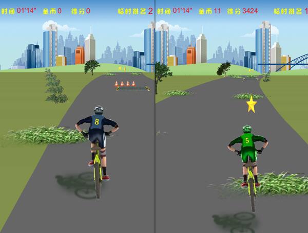 双人自行车对战截图2