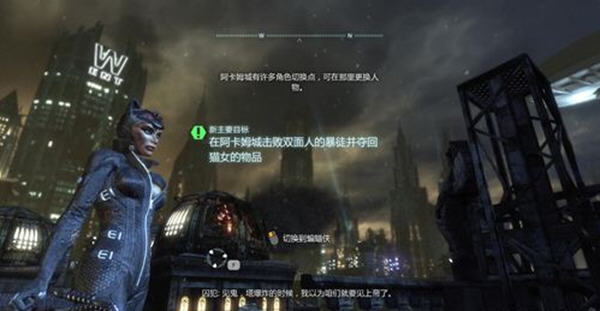 蝙蝠侠:阿甘之城年渡版截图0