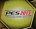 《实况足球2013》32个最新球鞋包补丁