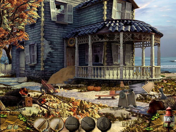 爱情故事2:海滩小屋截图1