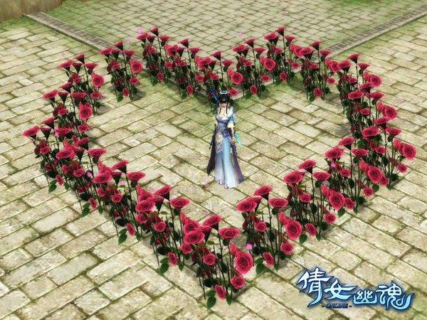 《倩女幽魂》中秋活动-盆栽之玫瑰