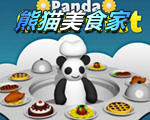 熊猫美食家中文版