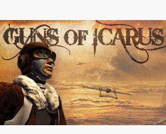 伊卡罗斯之炮