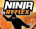忍者反应力(Ninja Reflex: Steamworks Edition)
