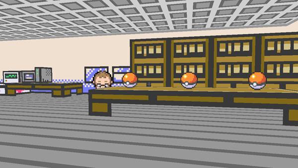口袋妖怪3D版截图4