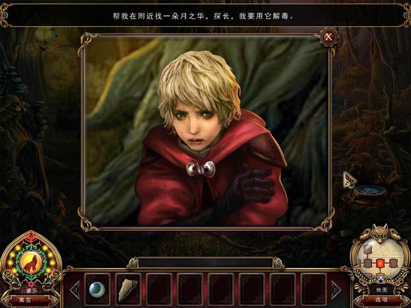 黑暗寓言4:小红帽骑士团截图3