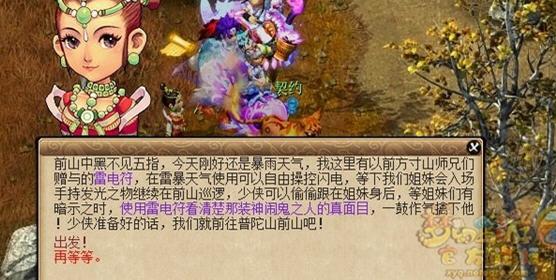 梦幻神器任务攻略_《梦幻西游2》新神器任务华光玉之伤的攻略详解_飞翔下载