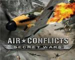 空中冲突:秘密战争中文版