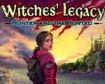 女巫的遗产3:猎人和猎物