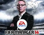 FIFA足球经理14传奇版