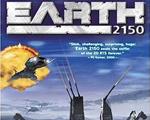 地球2150