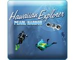 夏威夷探索之珍珠港(Hawaiian Explorer_Pearl Harbor)