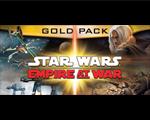 星球大战:帝国战争黄金版